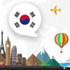 Juega y aprende coreano