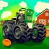 Farm Tractor Racing Simulator