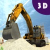 建設シミュレータビルダー - iPhoneアプリ