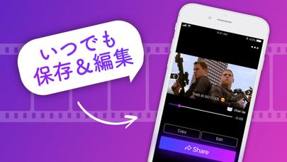 面白い動画 - Chatup ビデオクリップ, おしゃべりのおすすめ画像6