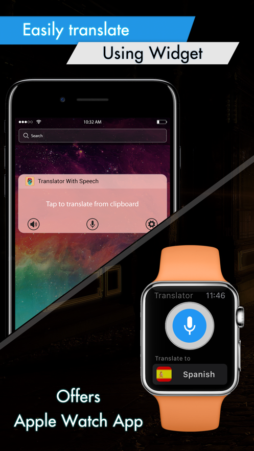 Translator with Speech Pro App 截图