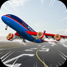 Activities of Plane Landing Flight Simulator