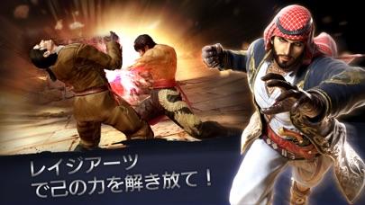 鉄拳™ ‐ TEKKEN ‐ screenshot1