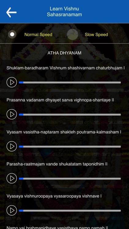 Learn Vishnu Sahasranamam screenshot-3