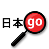 Nomad AI OU - Yomiwa Japanese Dictionary artwork