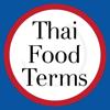 Thai - English