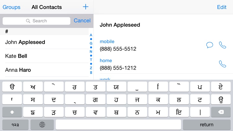 Gurmukhi keyboard Turbo screenshot-4