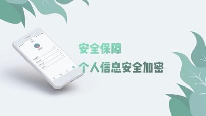 Screenshot for 爱花花-更懂年轻人的需要 in United States App Store