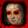 絶叫の館 - 絵画に潜む恐怖と歴史…