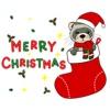 Adorable Ferret Emoji Sticker