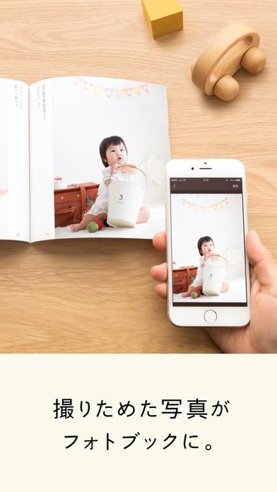 毎月1冊もらえるフォトブック印刷 ノハナ(nohana) Preview 3