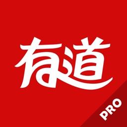 网易有道词典-6亿人都在用的外语学习翻译APP