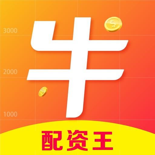 股票配资王—股票炒股投资赚钱软件