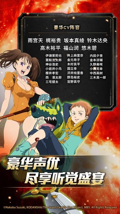 七人传奇:英雄集结 screenshot-4