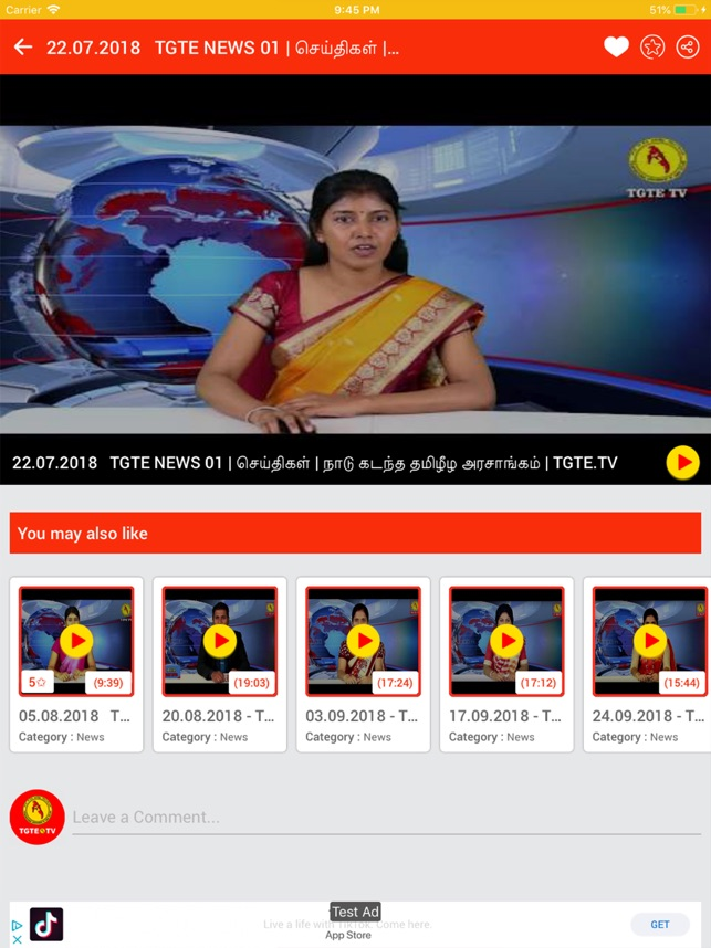 TGTE TV Screenshot
