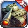 3D坦克大战-帝国世界战争突击
