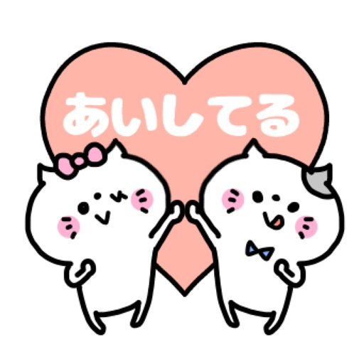 Love Love Couple Pea Sticker