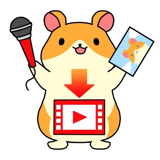 動画はむぅ 時間制限なしで動画編集