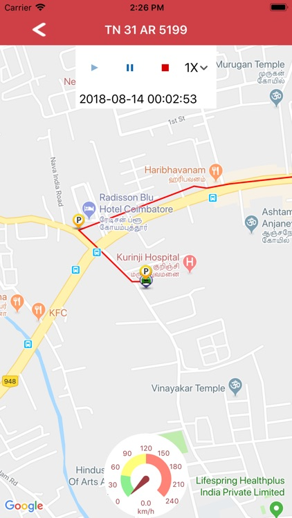 PlayInc Vehicle Tracking screenshot-9