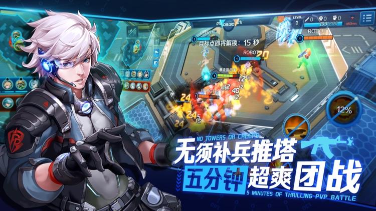 英雄战境 screenshot-1