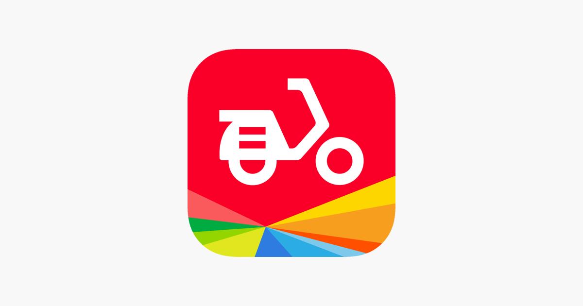 Driverapp Restaurant App On The App Store