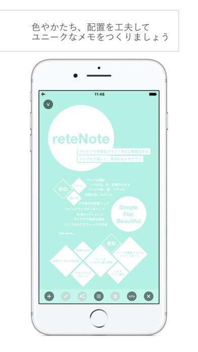 reteNoteのおすすめ画像3
