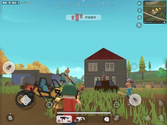 香肠派对 screenshot 6