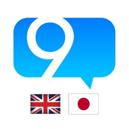 9 Min Japanese Dictionary