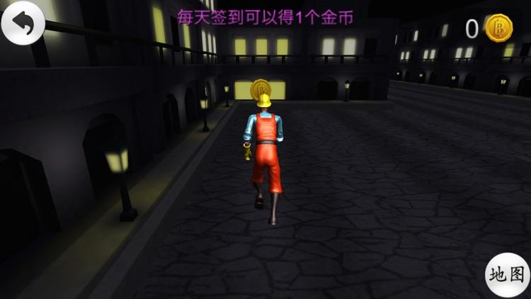 迷宫救美女 screenshot-4