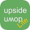 Upside Down Text Lite