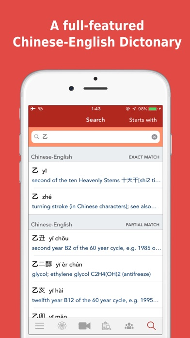 HanYou Offline OCR Chinese Dictionary / Translator - Translate Chinese Language into English by Camera, Photo or Drawing Screenshot 3