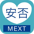 MEXT Safety System icon