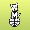 Dog Vivant - Planes con perros