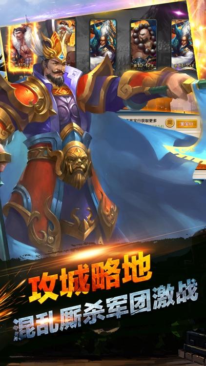 水浒江湖传—街机水浒阴阳战记 screenshot-4