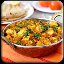 Sabji Recipe in Hindi