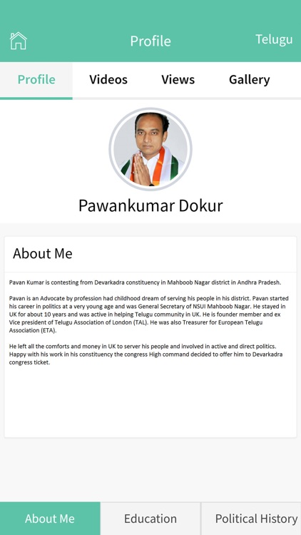 Dokur Pawan Kumar screenshot-1