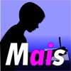 Mais-Wörter
