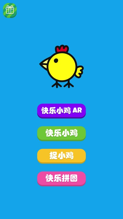 Happy Chicken Lay egg screenshot-4