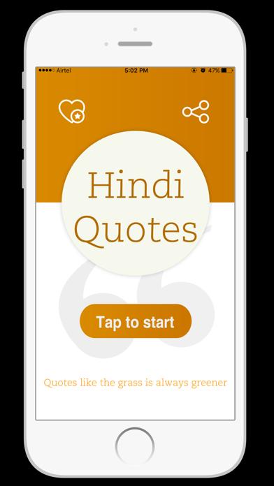 Hindi Quotes & WhatsApp Status