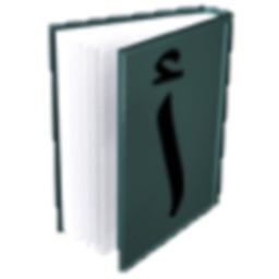 Iqra: Arabic alphabet learning