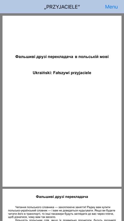 Słownik Polsko-Ukraiński screenshot-8