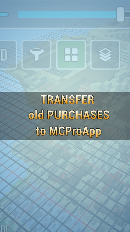 MCPro - Transfer Purchases MC