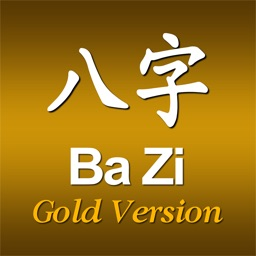 BaZi Four Pillars Gold Version