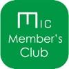MICメンバーズ  電子会員証 公式アプリ