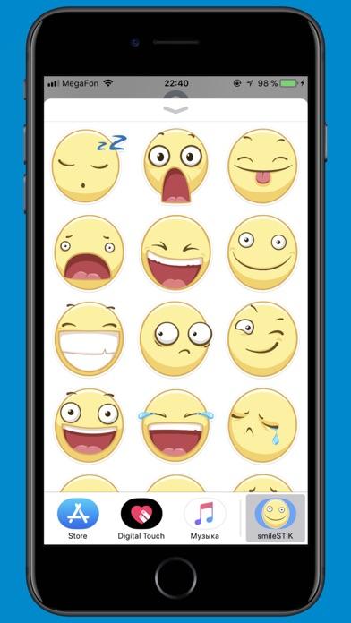 smileSTiK sticker for iMessage-1