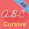 筆記体を書く HD AB スタイル - iPadアプリ