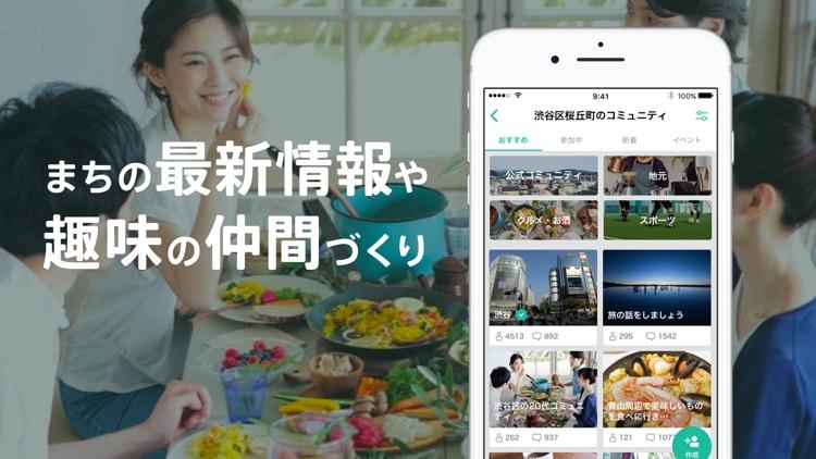 メルカリ アッテ - なんでも見つかる地元のフリマアプリ screenshot-3