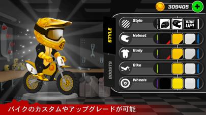 Bike up!のおすすめ画像1