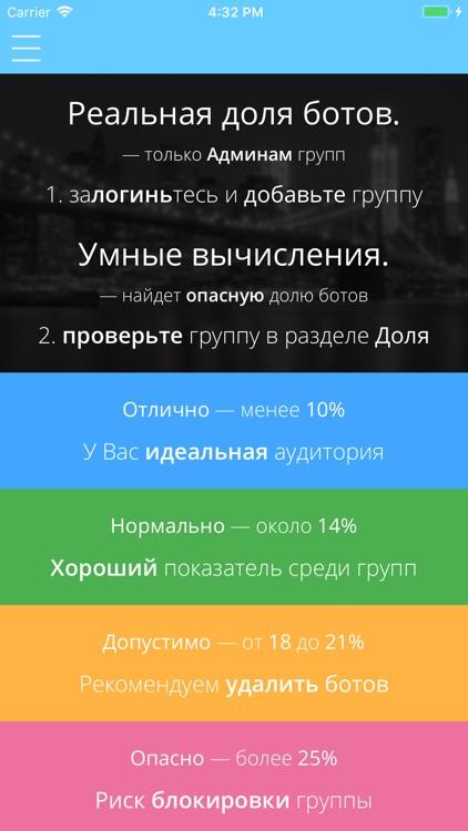 Клиент anyLike для ВКонтакте
