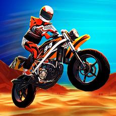 Activities of Impossible Moto Stunt